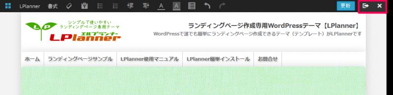 編集キャンセルと管理ページで編集ボタン