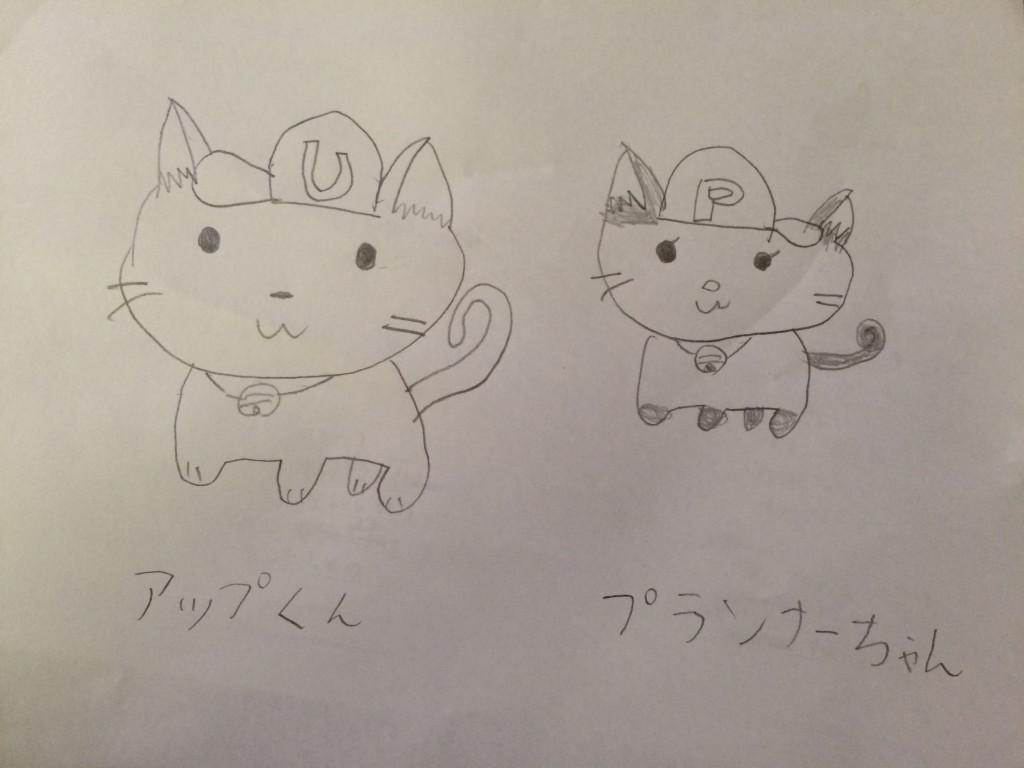小商い猫の「アップくん」と「プランナーちゃん」